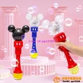 迪士尼泡泡機少女心IG網美手持兒童玩具全自動防漏電動魔法棒槍兒童玩具【小桃子】