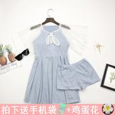ins2019新款泳衣  女分體裙式保守顯瘦遮肚學生少女韓國溫泉小清新  快速出貨