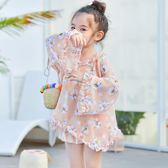 兒童泳衣女孩三件套大中小童公主分體裙式長袖寶寶女童防曬游泳衣 格蘭小舖