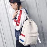 全館85折登山背包後背包學生書包女大高中女生旅行雙肩包女背包帆布新款韓版百搭