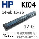HP KI04 4芯 日系電芯 電池 HSTNN-DB6T HSTNN-LB6S KI04 15-ab 17-g 14-ab050 14-ab055 14-abxxx  HSTNN-LB6T