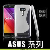 E68精品館 ZenFone 2 Laser ZE550KL ZE500KL ZE601KL selfie zd551 華碩5 6 超薄 透明 軟殼 TPU 隱形 手機殼
