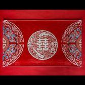 古逸坊創意婚慶用品結婚門墊腳墊進門紅色婚房布置地墊喜字地毯