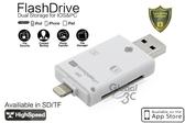 iPhone6 6s Plus iPad Air2 安卓手機 通用 支援128G 讀卡機 隨身碟 OTG i-FlashDrive 支援ios9