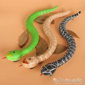 遙控蛇玩具嚇人電動恐怖爬行整人抖音整蠱仿真惡搞禮物動物眼鏡蛇 晴天時尚館