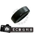 【EC數位】Nikon 專用 可反扣遮光罩 HB-12 HB12 太陽罩遮光罩 Nikon AF 28-200 F3.5-5.6 IF 鏡頭遮光罩