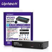 【Sound Amazing】UPMOST 登昌恆 VS203 2-Port VGA螢幕分配器