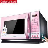 微波爐 Galanz/格蘭仕 G80F23CN3LN-C2(C6)微波爐光波爐智慧·夏茉生活IGO