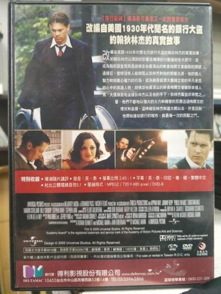 挖寶二手片-Y68-064-正版DVD-電影【頭號公敵】-克里斯丁貝爾 強尼戴普 查寧塔圖 比利克魯德普