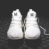 休閒鞋ins超火的潮鞋秋季韓版潮流英倫百搭跑步休閒小白鞋運動男鞋夏季
