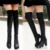 高跟靴膝上靴女百搭韓版長筒皮靴粗跟馬丁靴高跟女靴子  小艾時尚