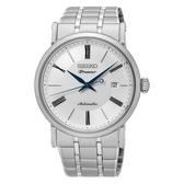 【分期0利率】SEIKO 精工錶 日製 機械錶 Premier 4R35-01C0S 全新原廠公司貨 SRPA17J1