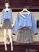 大碼套裝大碼女裝微胖矮個子顯高穿搭網紅顯瘦遮肚洋氣減齡兩件套裝 多色小屋YXS