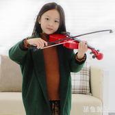 小提琴玩具可彈奏兒童禮物寶寶音樂樂器女孩男孩3-6歲初學者 aj6289『黑色妹妹』