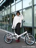 可折疊自行車超輕便攜女成年單車變速20寸16迷你小型輪成人大人男 新品全館85折 YTL
