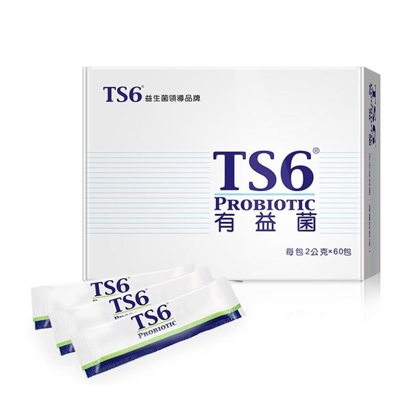 TS6有益菌 60包【屈臣氏】
