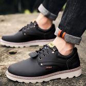 英倫風男鞋防滑耐磨工裝鞋男士防水工作鞋青年皮鞋休閒鞋子