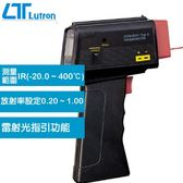 Lutron 紅外線溫度計 TM-909AL