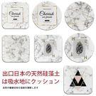 【現貨】手工製 大理石紋珪藻土杯墊 吸水...