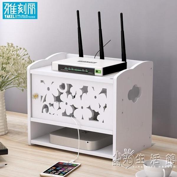 雅刻麗wifi路由器線路收納盒電源線插座整理盒集線盒機頂盒置物架 小時光生活館