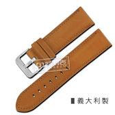 Watchband / 18.20.22mm / 義大利原裝進口微防水牛皮錶帶 駝色