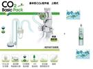 {台中水族}ISTA-P708  伊士達 基本型CO2配件組(上開型)+CO2高壓鋁瓶(上開式)(3.0L)   特價