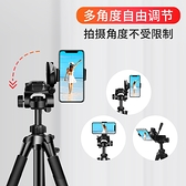 三腳架 行涉三腳架單反相機支架三角架微單照相機直播手機拍照戶外便攜 MJ米家