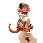 【 Fingerlings 】互動寵物恐龍 - Blaze(橘)╭★ JOYBUS玩具百貨