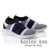 ★2018春夏★Keeley Ann夏日活力~橫條紋水鑽彈性布真皮軟墊休閒鞋(黑色)