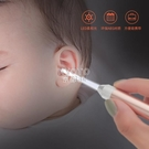 挖耳勺套裝采耳掏耳朵寶寶兒童帶燈光耳屎神器耳朵勺耳挖勺 【快速出貨】