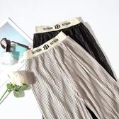 雪紡長褲百褶垂感冰絲闊腿褲女夏薄款高腰寬鬆顯瘦休閒長褲直筒雪紡拖地褲快速出貨