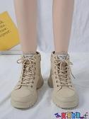 馬丁靴 加絨馬丁靴女2021年秋冬季新款英倫風棉鞋網紅百搭瘦瘦雪地短靴子 寶貝計畫