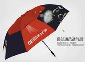 釣魚傘遮陽傘釣魚傘雙骨抗風萬