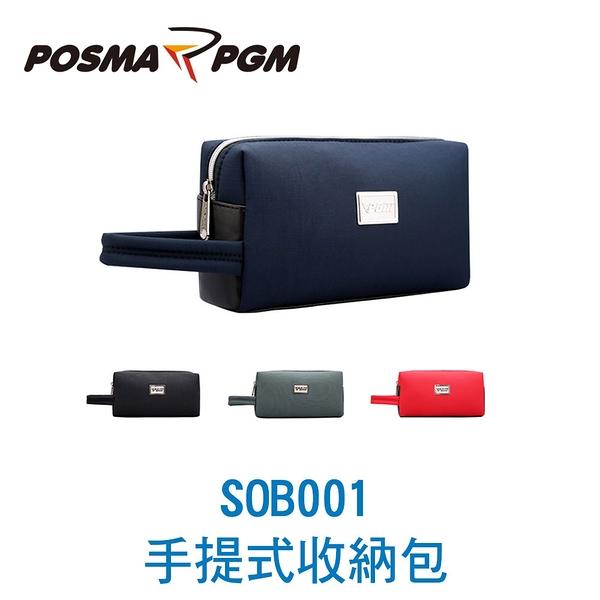POSMA PGM 高爾夫手提式球包 輕便 防水 黑 SOB001BLK