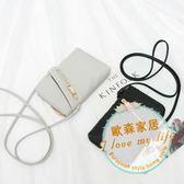 雙十一返場促銷隨身包軟皮手機包女夏季新款韓版迷你小包包斜挎包零錢包掛脖手機袋