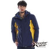 PolarStar 男 兩件式防水羽絨外套『黑藍』 P15233 防風外套