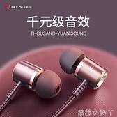 耳機入耳式有線高音質重低音適用oppo小米vivo華為原裝蘋果6半安卓手機通用 蘿莉新品