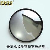 室內廣角鏡 凸面鏡 超市轉角鏡 防偷防盜圓鏡 15CM 反光鏡 HM 居家物語