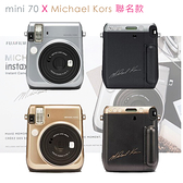 送相簿相框底片  FUJIFILM instax mini 70 X Michael Ko
