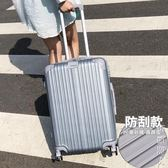 游樂者拉桿箱行李箱鋁框旅行箱萬向輪女男學生密碼箱20寸24箱子28 igo街頭潮人