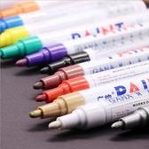 現貨 油漆筆白色SP-110記號筆 黑色diy相冊塗鴉輪胎筆不掉色補漆筆 一組12色