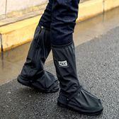 雨鞋 雨鞋套戶外防水防雨男女成人鞋套長筒高筒雨天防滑加厚耐磨底騎行 野外之家