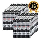 Panasonic 國際牌碳鋅電池4號 60入