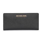MICHAEL KORS JET SET金LOGO防刮皮革多卡證件零錢壓釦長夾(黑色)618125