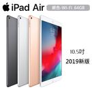 Apple 蘋果 iPad Air 20...