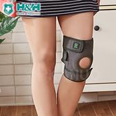 【H&H南良】專用護具- 支撐條護膝
