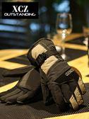 手套男冬天保暖防水男士冬季滑雪黑色摩托騎車加厚棉騎行手套女士