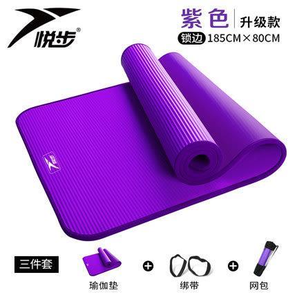悅步瑜伽墊初學者15mm加厚加寬加長防滑健身墊男女瑜珈墊毯三件套