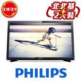 飛利浦 PHILIPS 24PFH4282 24吋 液晶電視 公司貨 免費宅配+送萬用壁架