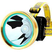 LED頭燈強光充電超亮頭戴式釣魚感應夜釣手電筒礦燈疝氣鋰電戶外